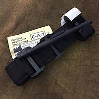 Джгут-турнікет Combat Application Tourniquet (CAT)