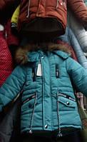 Зимняя куртка мальчик на овчинке. Назар 98-104р темно-синий
