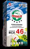 Для мрамора и мозаики Смесь клеевая эластифицированная ANSERGLOB BCX 46