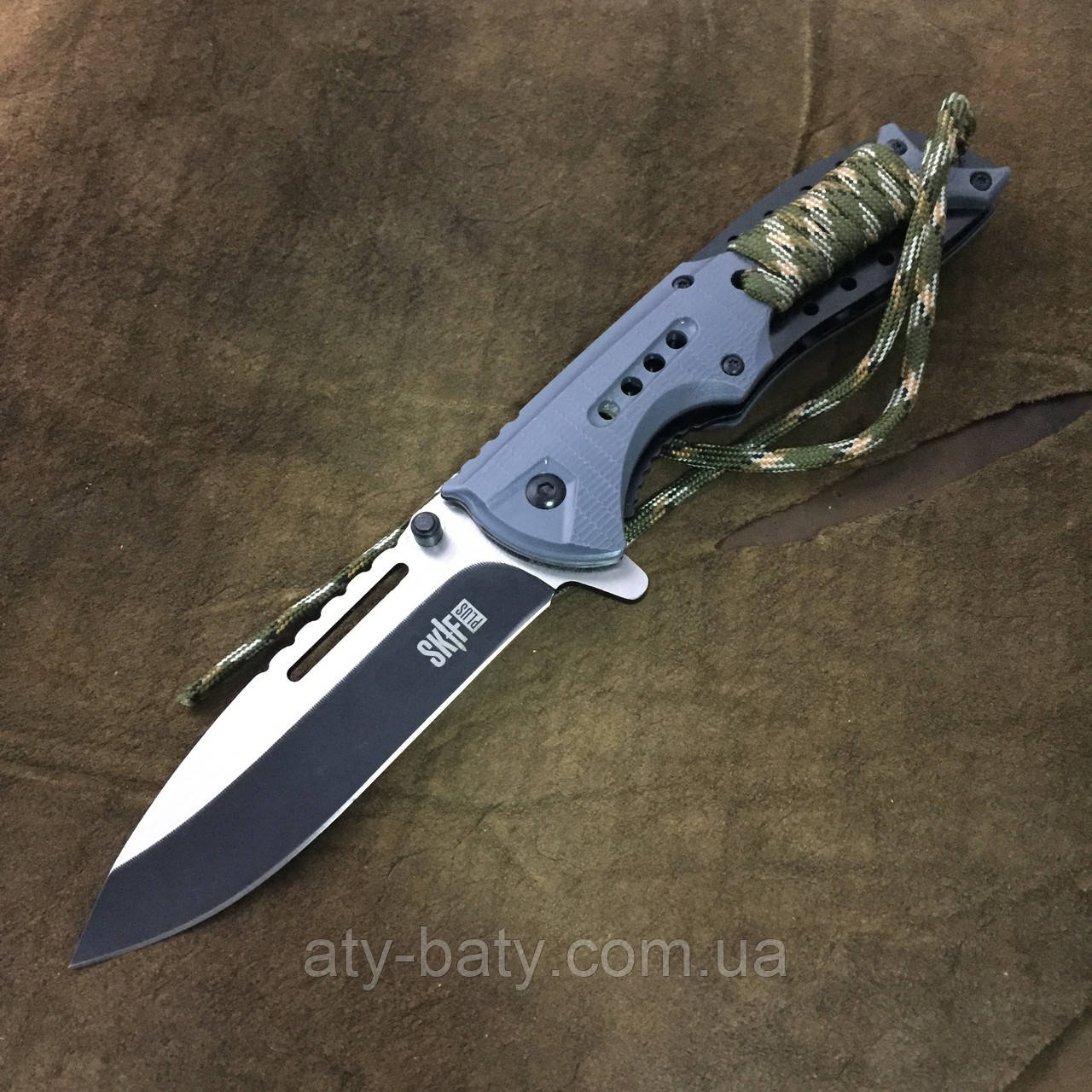 Нож SKIF Plus Bright Grey