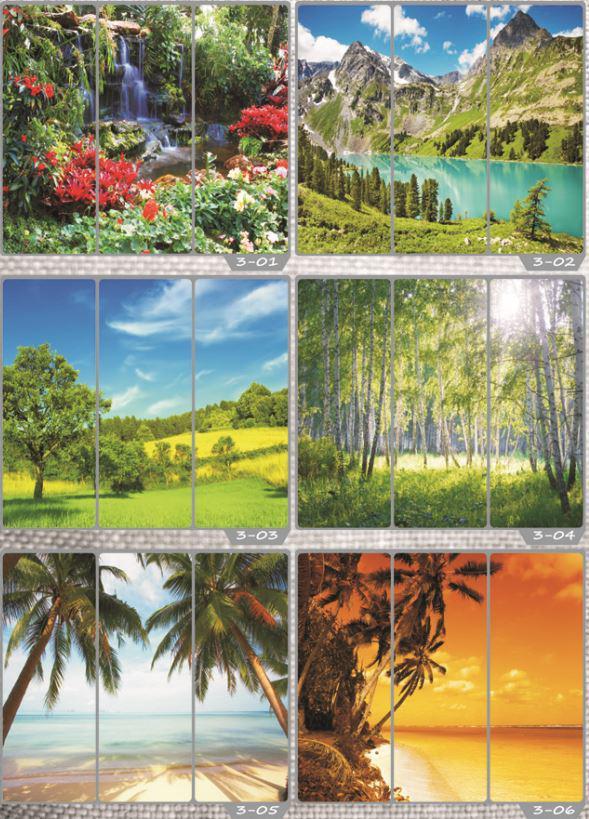 Фотомолекулярная печать полноцветные рисунки (43)