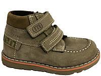Ботинки Minimen 68BEJ р. 21,22,23,24 Бежевые