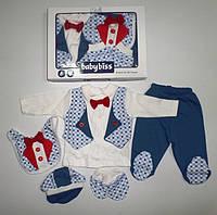 """Подарочный набор """" Джентельмен """" для новорожденных 5 предметов. Размер 0-3 мес."""