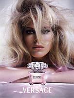 Наливная парфюмерия № 12665 / Версия VERSACE«Bright Crystal»
