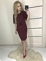 КР134 Женское платье , фото 1