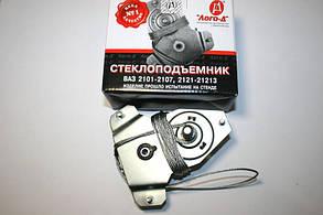 Стеклоподъемник 21213 передний ЛОГО Д