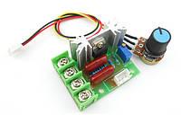 Регулятор напряжения AC50-220V 2000W (ДИММЕР)  с выносным регулятором
