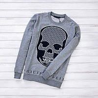 Стильный мужской свитшот, свитер, кофта Philipp Plein. Оплата при получении!