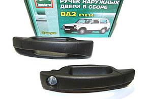 Ручки дверей Євро ВАЗ 21214 Нива Тюн-Авто (Личинка 08) (комплект 2 шт)