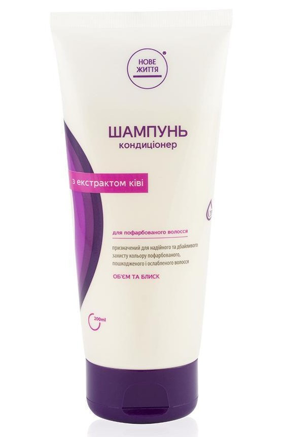 Шампунь-кондиционер Объем и блеск для окрашенных волос