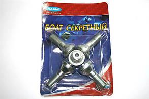 Болт колес (секретки) 2101 Пенза (в упаковке)