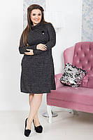 Платье женское ботал РУС5061, фото 1