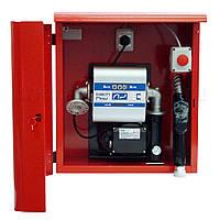 ARMADILLO 80 - Паливороздавальна міні заправка для дизпалива палива в металевому ящику, 220В, 80 л / хв