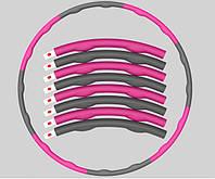 Хула Хуп массажный, обруч для похудения, 1.2кг,  полипропилен
