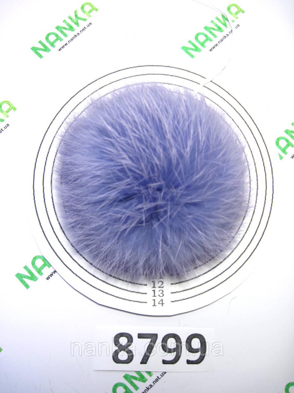 Меховой помпон Кролик, Сирень, 11 см, 8799