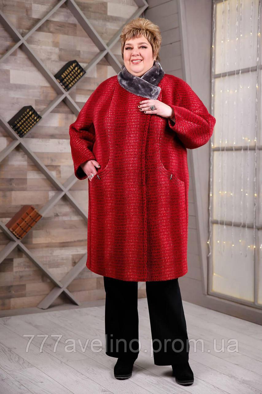 Женское пальто зимнее больших размеров с 64 по 78