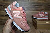 Женские кроссовки New Balance розовая пудра Топ Реплика Хорошего качества