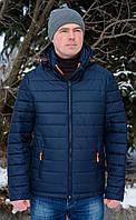 "Куртка демисезонная ""Nautical"" по цене от производителя ""Ice Peak"".Хит Сезона ""Весна-2018!""."