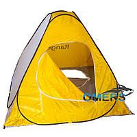 Зимняя палатка автомат Ranger Winter 5