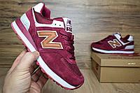 Женские кроссовки New Balance бордовые (коричневая N)