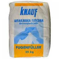 Кнауф Шпаклівка Фугенфюлєр, 25 кг.