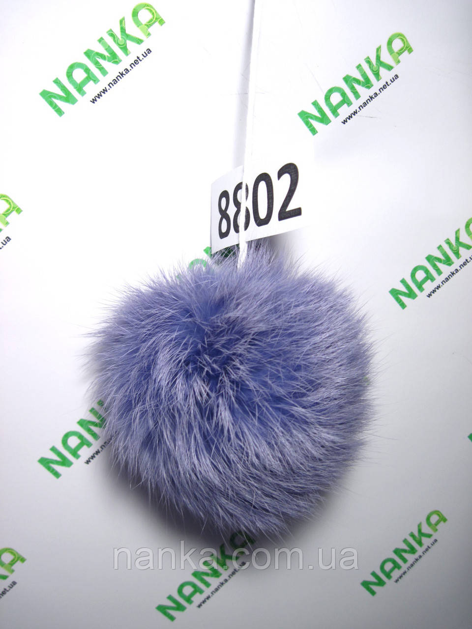 Меховой помпон Кролик, Сирень, 10 см, 8802