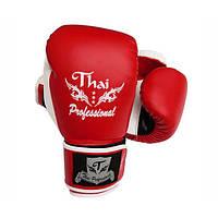 Боксерские перчатки Thai Professional BG8 Red