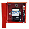 Високопродуктивна паливозаправна колонка для ДП в металевому ящику ARMADILLO 100, 220, 100 л / хв