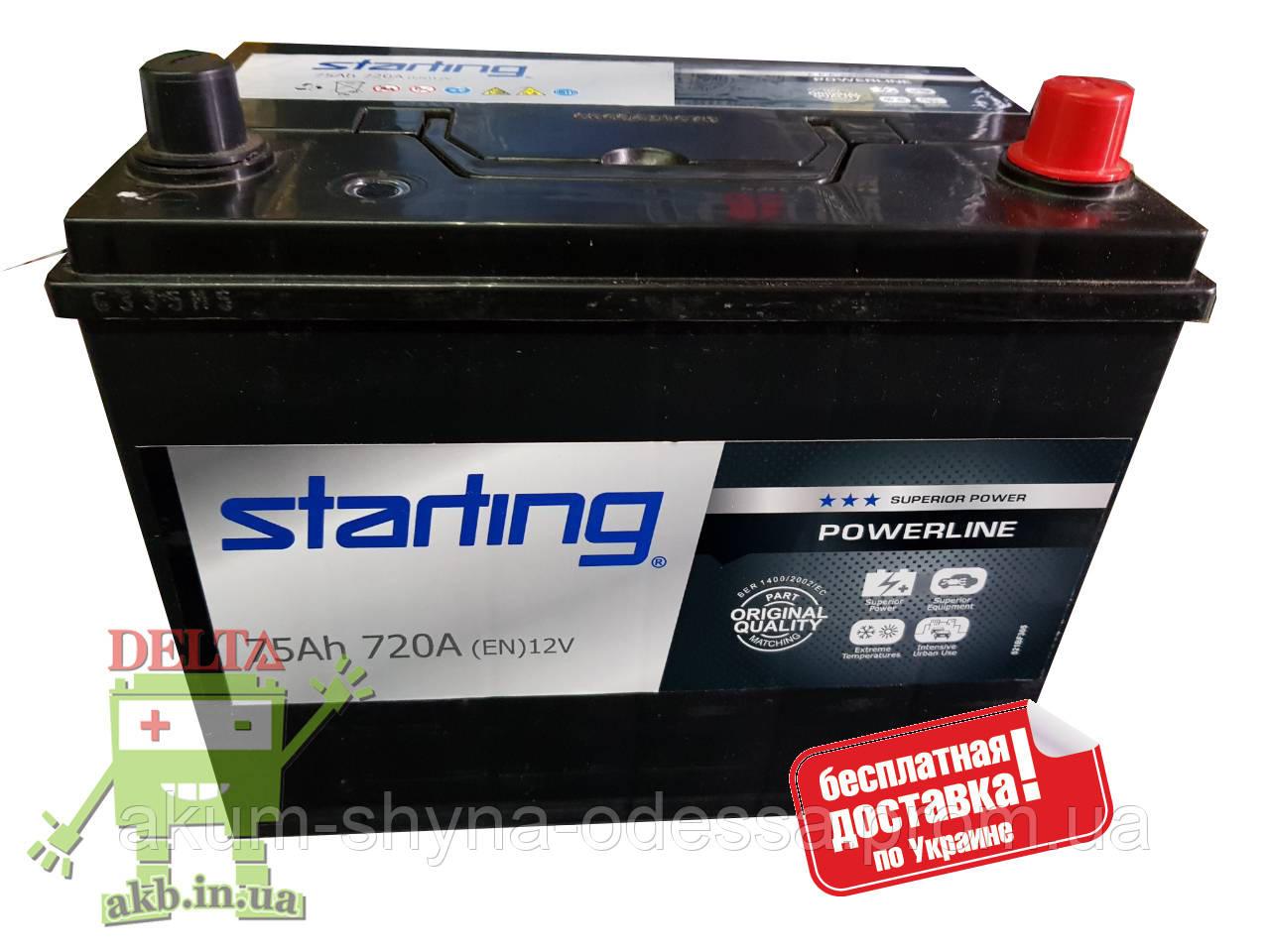 Аккумулятор Starting 75Ah 720A Asia R+