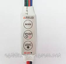 Миниконтроллер RGB, 3 кнопки