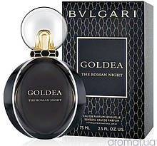 Bvlgari Goldea The Roman Night женская оригинальная парфюмированная вода 75ml NNR ORGAP /0-32