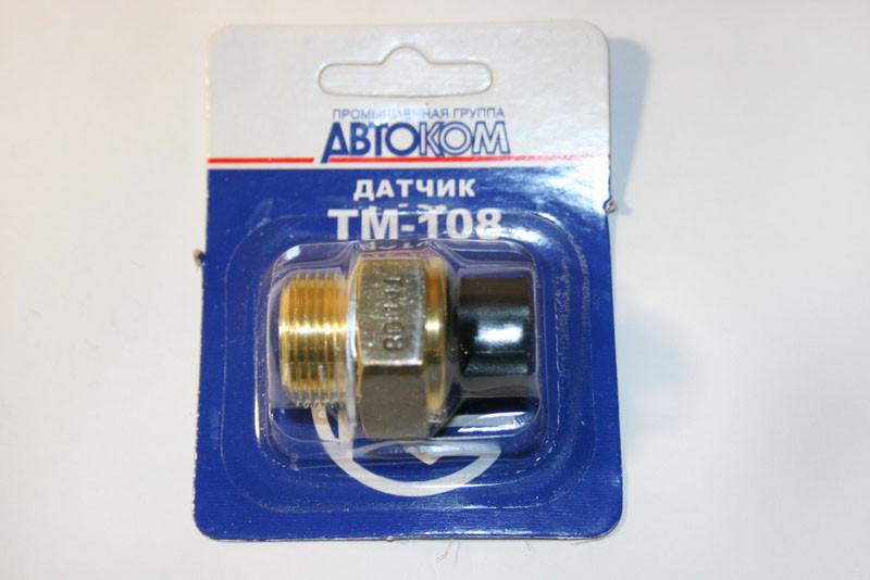 Датчик включения вентилятора рад-ра 1102, 2101-2107 (92-87) Калуга