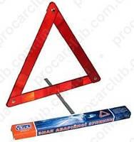 Знак аварийной остановки (аварийный знак ЗА 001)