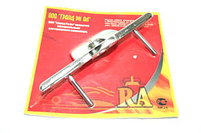 Ручка багажника 2102, 2121 (ласточка хромированная) Гранд Ри Ал (в блистере)