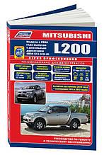 MITSUBISHI L200 Моделі з 2006 року випуску Керівництво по ремонту та технічному обслуговуванню