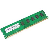 Модуль памяти Copelion DDR3 8GB/1600 компьютерный