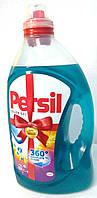 Гель для стирки цветных вещей Persil Color Gel 3,65л (50 стирок)