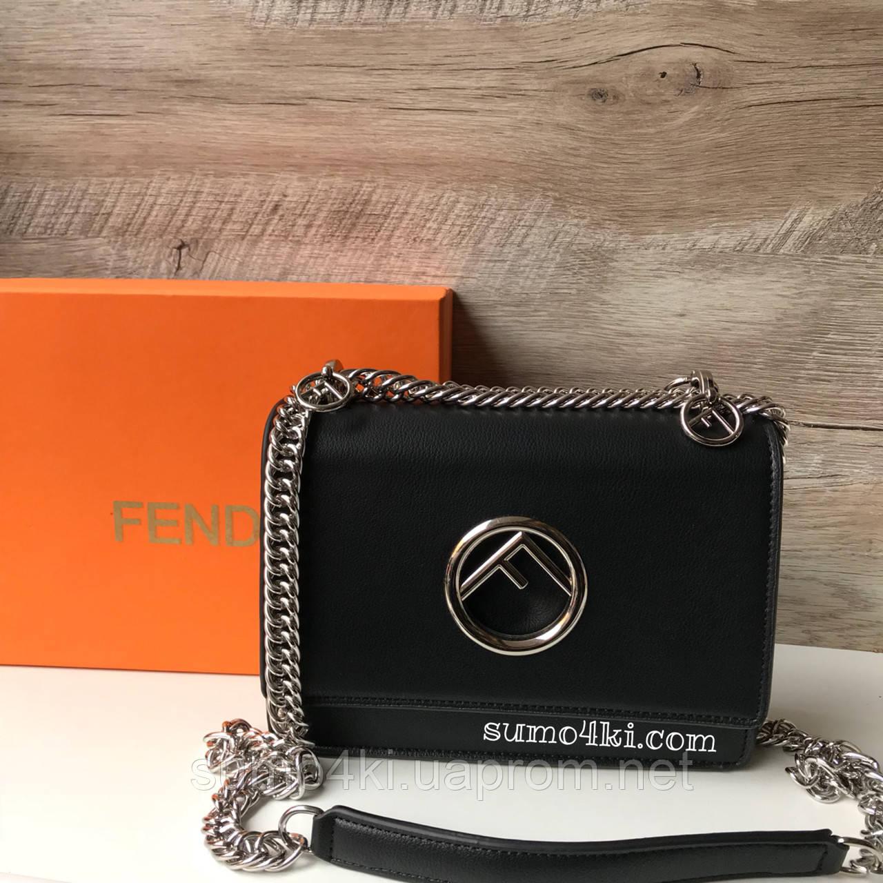 0eda188bcdd6 Купить Женскую стильную сумку Fendi Фенди оптом и в розницу в Одессе ...