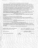 Сертификаты качества, фото 2