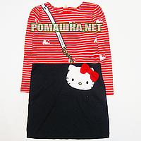 Детское платье р. 98-104 для девочки ткань ТРИКОТАЖ 1152 Красный 104