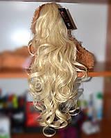 Парик хвост вьющийся блонд на крабике, фото 1
