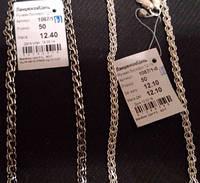 Ланцюжок срібний Цепочка серебрянная Ручеек бисмарк 1067/1 белая и черненая