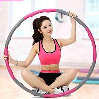 Обруч массажный гимнастический Хула-хуп 98 см, полипропилен вес: 1,2 кг