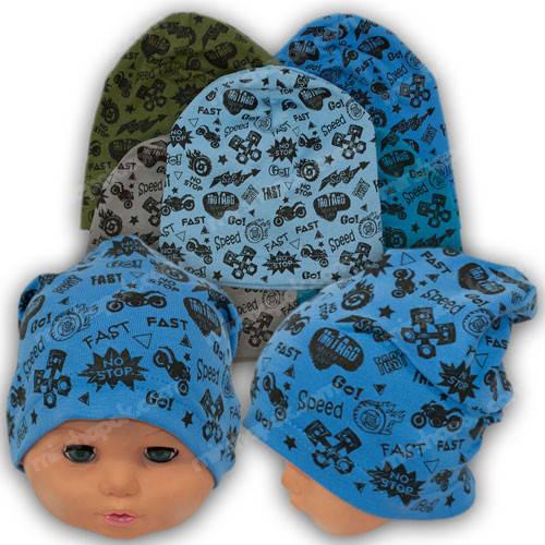 Детские трикотажные шапки для мальчиков с принтом, р. 42-44
