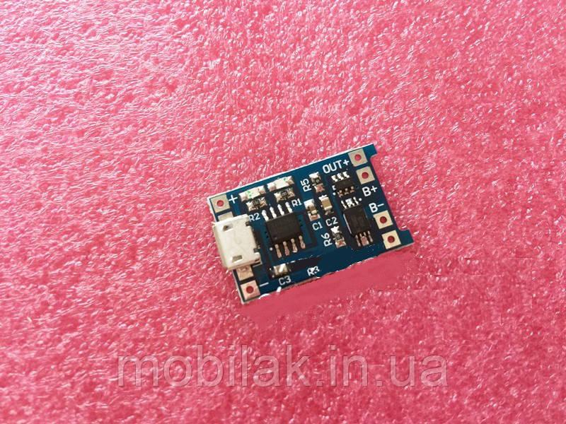 Плата зарядки и защиты Li-Ion аккумуляторов 18650