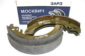 Колодки тормозные задние М-ч 2141 ЗАРЗ люкс