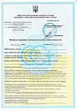 Сертификаты качества, фото 3