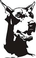 Наклейки на автомобиль - Доберман - черные