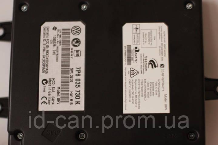 Устройство громкой связи Bluetooth 7P6035730K VW Skoda оригинал