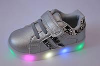 Детские кроссовки LED-подсветка на девочку ТМ Boyang (Том.м), фото 1